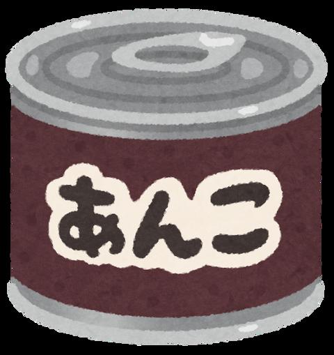 sweets_anko_kandume