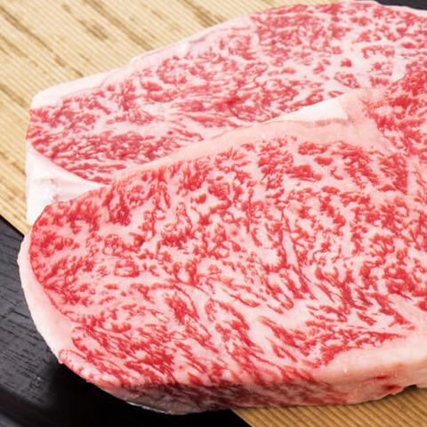 好きな牛肉ブランド挙げてけwww