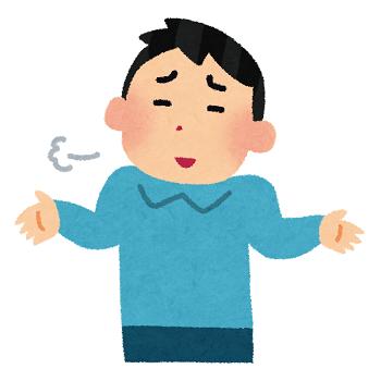【新型コロナ】ジョギング野郎って今走らなきゃダメなん???
