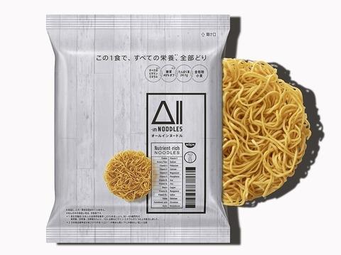 【新商品】日清、「完全栄養」中華麺を発売中だぞ!!(一食400円)