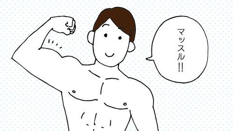 training-schedule