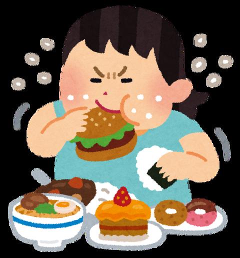 女なんだけど65kgで好きな男性もいるのに食べるのやめられない…