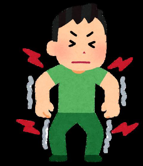 筋トレ翌日ワイ「筋肉痛ないやん」キャッキャッ → 2日後…