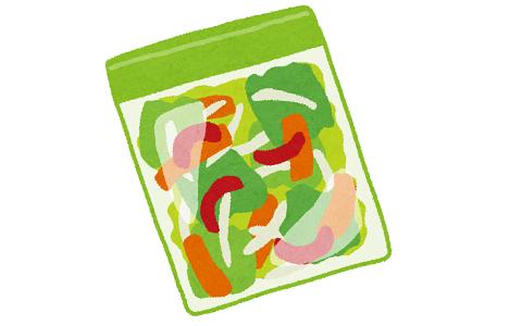 vegetable_cut_yasai