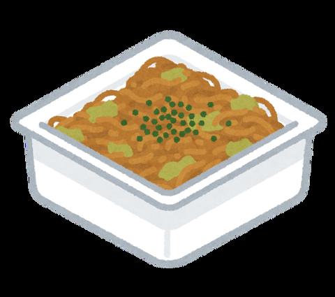 【デブ報】カップ焼きそば食べたい病www
