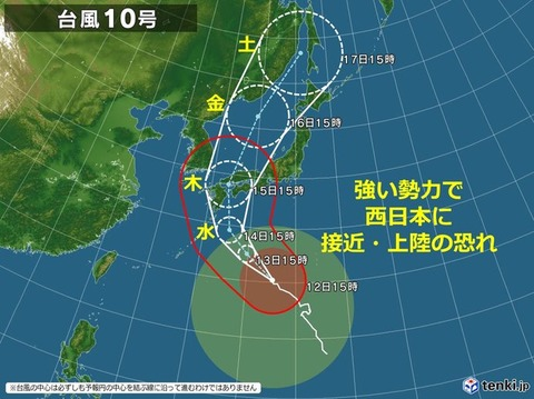 台風10号がヤバい…デブが飛ぶレベルの強風、ハゲが流されるレベルの大雨、そして西日本で停滞