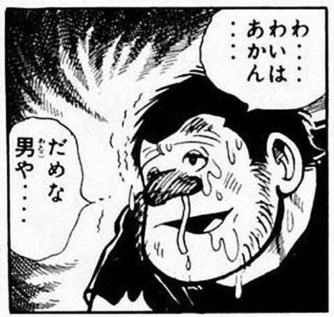 一人暮らしワイ「うーん野菜かぁ…」→せや!