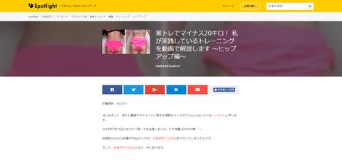 jp_article_245471856929164836