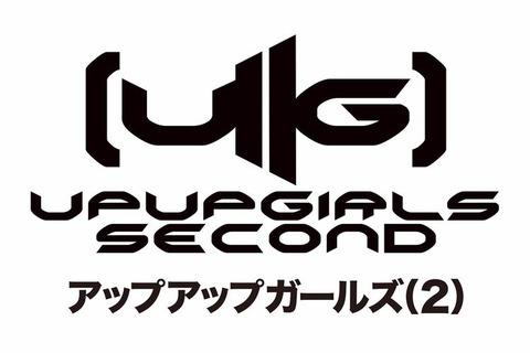 upupgirls_logo201611_fixw_750_lt