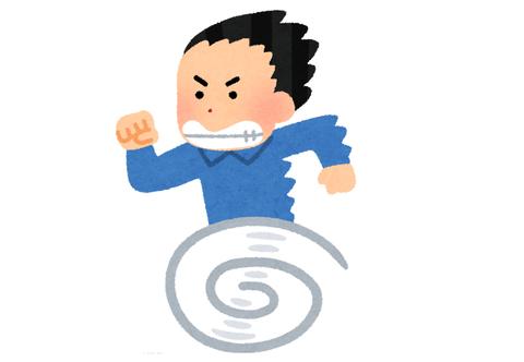 pose_hashiru_guruguru_man