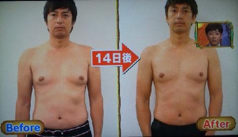 元デブ頑張って痩せたんだが、腹は痩せても胸だけは痩せてくれない…
