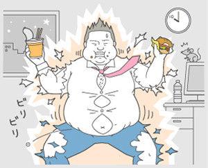 仕事忙しい太る
