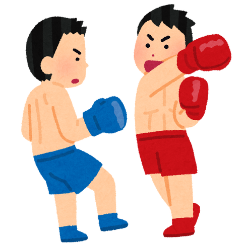ボクシングの階級制←イイね 計量後には何キロ増やしてもいい←えぇ…