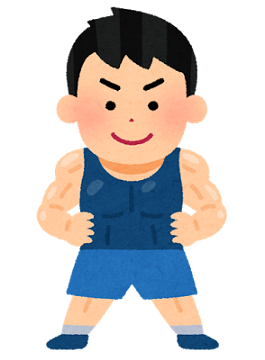 boy_macho2