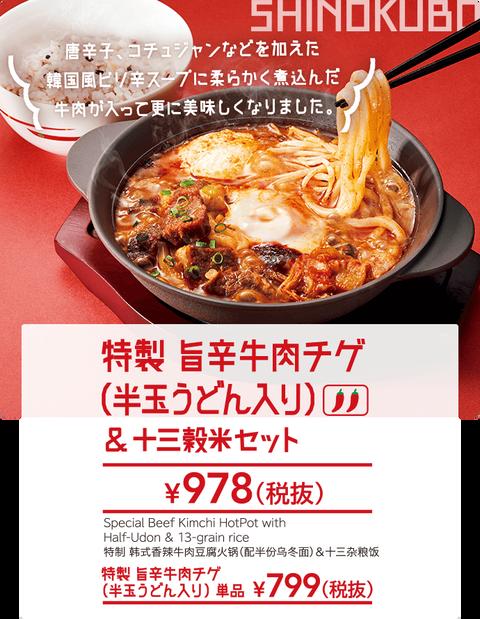 【画像】ガストの「ご当地麺」が美味しそうwwwwww