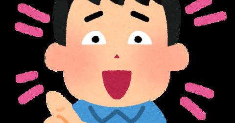 bakanisuru
