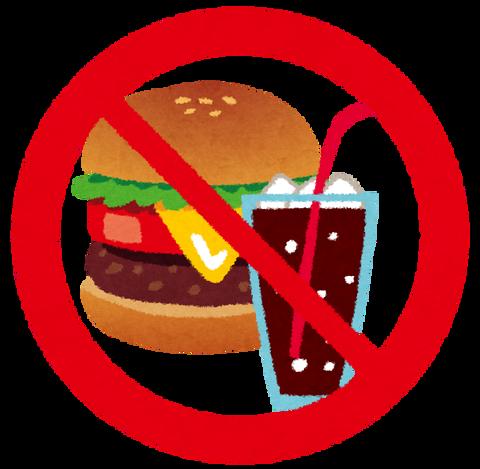 【デブ悲報】イギリス、肥満が新型コロナ重症化リスクを高めるとジャンクフードの広告が規制される