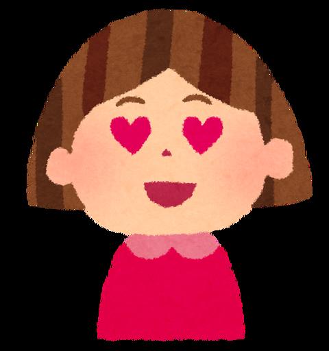 girl_heart