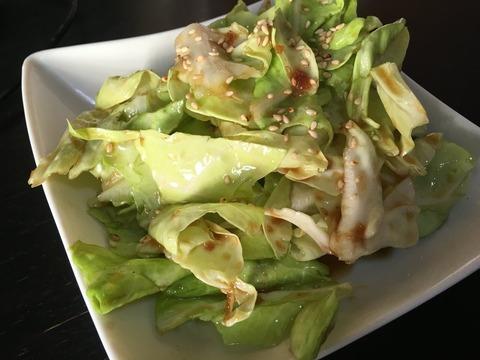 【画像】僕が長い年月をかけて完成させた「叙々苑サラダ」のレシピがこちらです