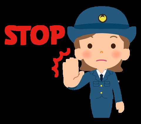 policewoman_stop_illust_2855