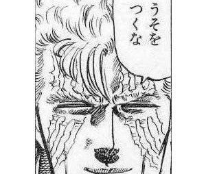 gazou_0290