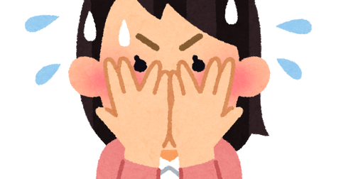 pose_nozoku_tenosukima