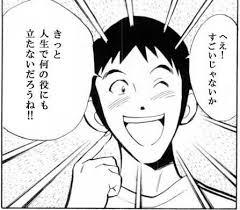 gazou_0156