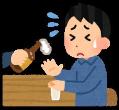 禁酒-1-233x214