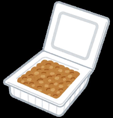 納豆ご飯というコスパ最強の貧乏メシwwwwwwww