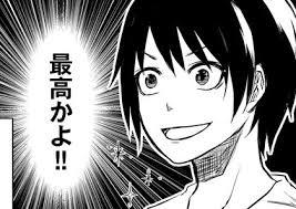 ダウンロード (14)
