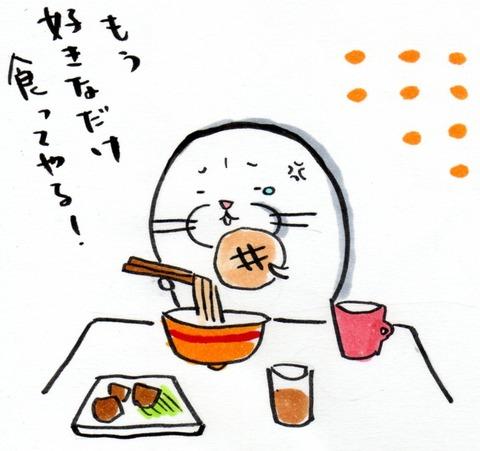 【破産】ワイの食費が増え続けて一日4000円を超えるwww