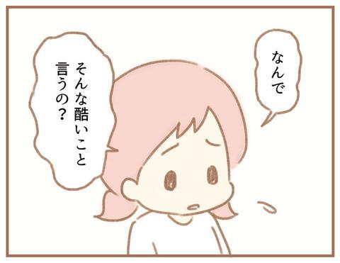 mpy02-07_01