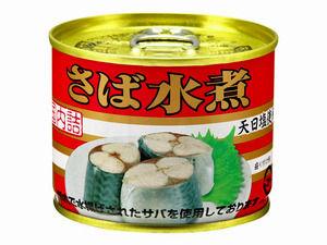 筋トレしてるんだけど鯖缶不味すぎて食えない