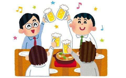 昔『少量の酒なら健康に良い』→ 今『少量の酒でも健康に悪い』