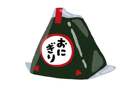food_konbini_onigiri