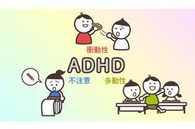 【悲報】ADHDの僕。医者から7年間食事療法しないと治らないと伝えられるwwww