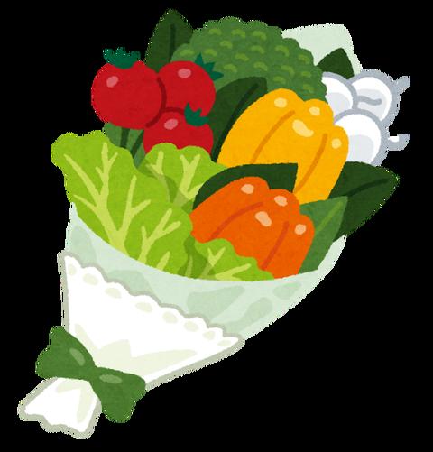 野菜をたくさん食べてるのに痩せない理由が判った!!