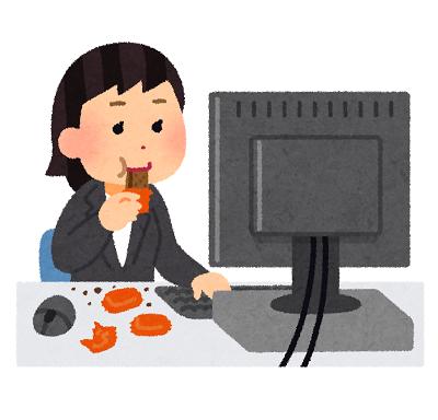 俺「ハァハァ...筋トレ、ランニング、飯は鶏肉、サラダ、玄米...」   女「お菓子パクパク!」 ←これwwwwwwwwww