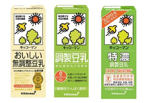 【朗報】豆乳でハゲが治るらしいの画像