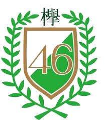 【画像】「可愛すぎてヤバい!」欅坂46・渡辺梨加のグラビアが話題沸騰wwwwww