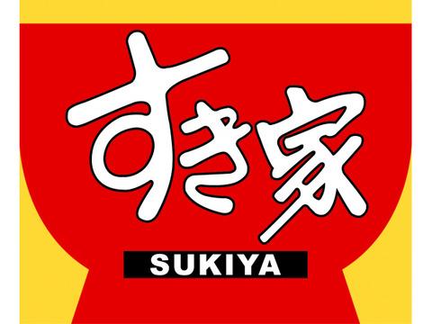 0709_sukiyalogo