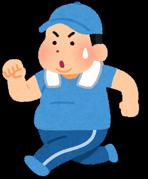 【研究】運動しなくても摂取しただけで筋肉の持久力や脂肪燃焼効果を得られるタンパク質を発見