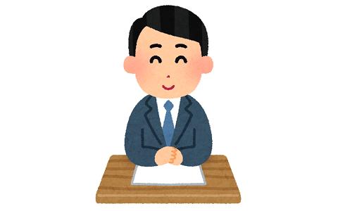 job_news_caster_man