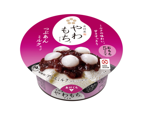 yawamochi_tsubuanr1