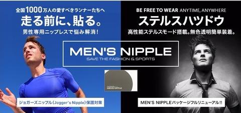 jp-2017-07-07-10-18-14