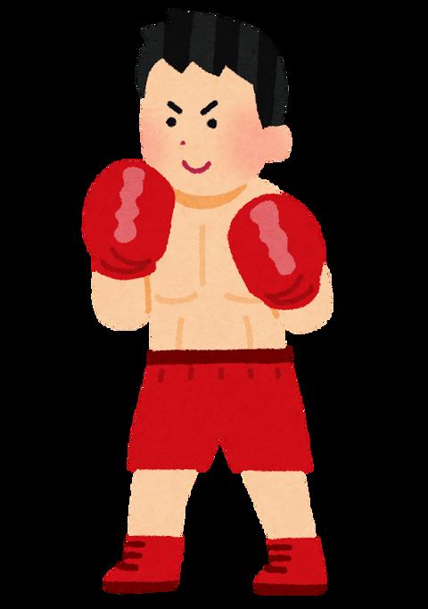 kakutou_boxing_man
