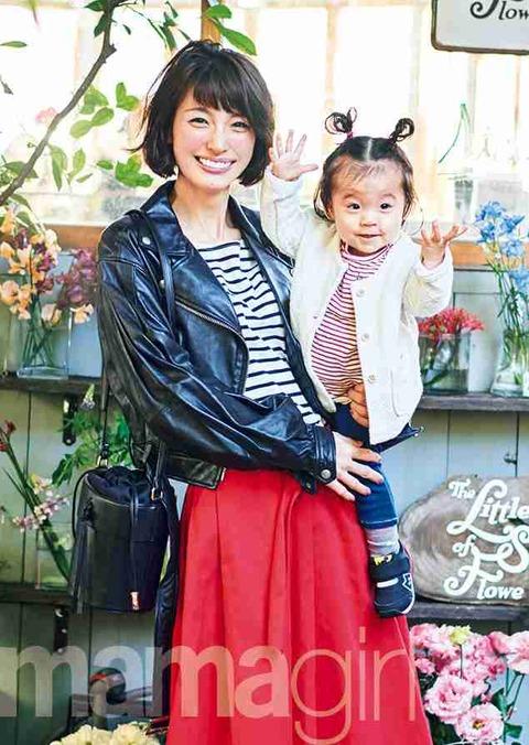 【画像】これで2児の母…木下優樹菜、美スタイルに「細すぎ」「腹筋ヤバい!」の画像