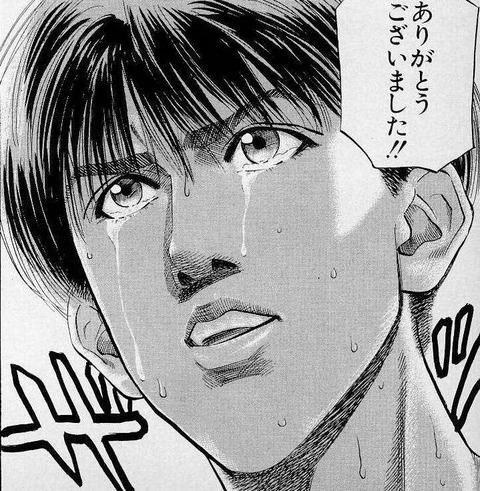 gazou_0351