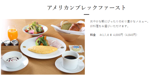 screenshot-www.tokyuhotels.co.jp-2021.01.10-12_59_38