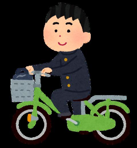 tsuugaku_jitensya_boy_gakuran